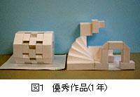 0912matsumura01