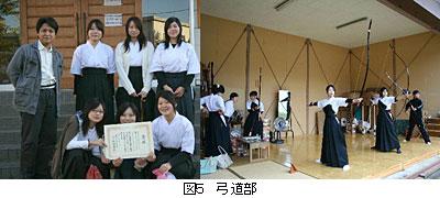 0912matsumura05