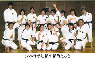 imabayashi09