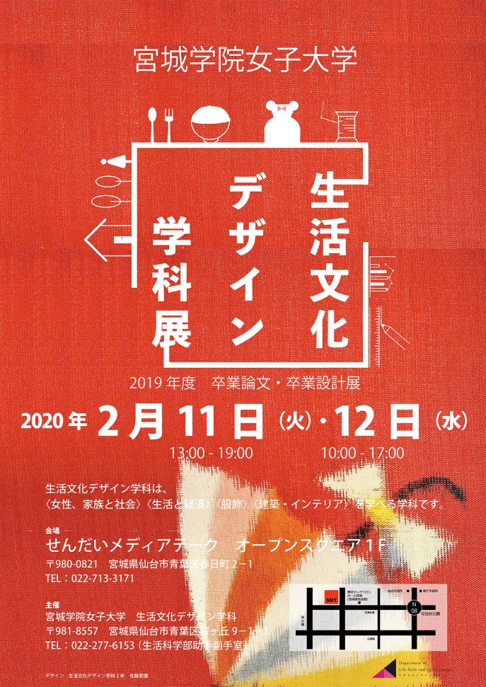 200114MGLC_poster