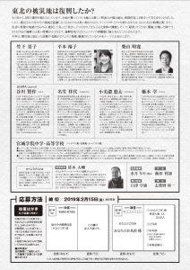 kataritsugi_ページ_2