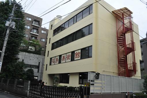 建物の修繕が終わった福島美術館(仙台市若林区土樋288-2)