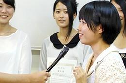 「乾物を活用したレシピコンテスト」が 河北新報に掲載されました